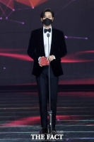 박해진 차기작 '지금부터, 쇼타임!', 내년 상반기 MBC 편성