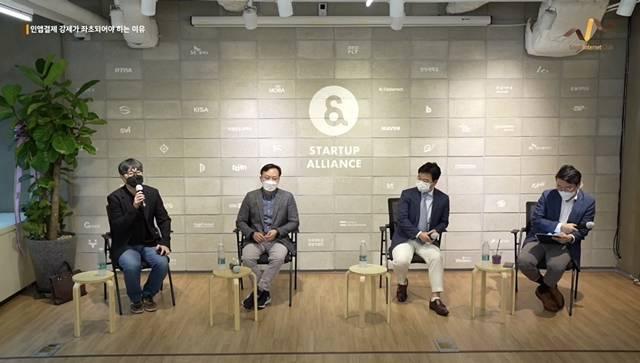 인기협 '구글 인앱결제, 시행 전 막아야…국회 움직여달라'