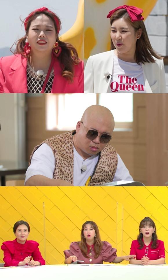 16일 첫 방송을 앞둔 KBS2 새 예능 프로그램 랜선장터 1회에는 송가인과 돈스파이크가 게스트로 출격한다. /KBS2 랜선장터 제작진 제공