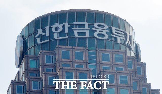 신한금융투자, 3천만 달러 규모 베트남 여전사 김치본드 발행