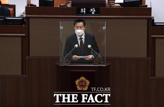 오세훈 서울시장의 조직개편안이 15일 시의회 정례회에서 약 한 달만에 통과됐다. /임세준 기자
