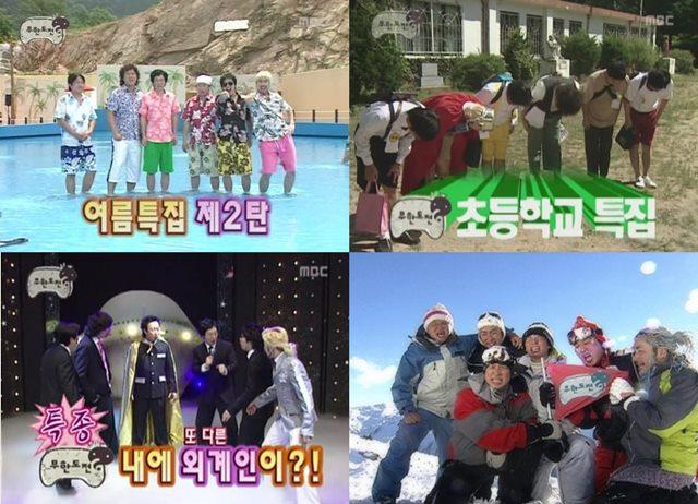 무한도전은 2018년 3월 31일 563회 방송을 끝으로 종영하기까지 명실상부 대한민국 최고의 예능 프로그램으로 국민적인 사랑을 받았다. /과거 방송화면 캡처