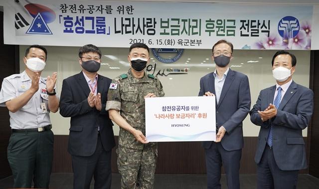 효성그룹, 참전용사 주거 개선 사업에 1억 후원