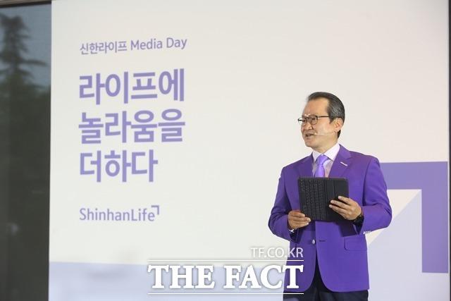 신한라이프 출범 시동…성대규 사장 '일등 아닌 일류 될 것'