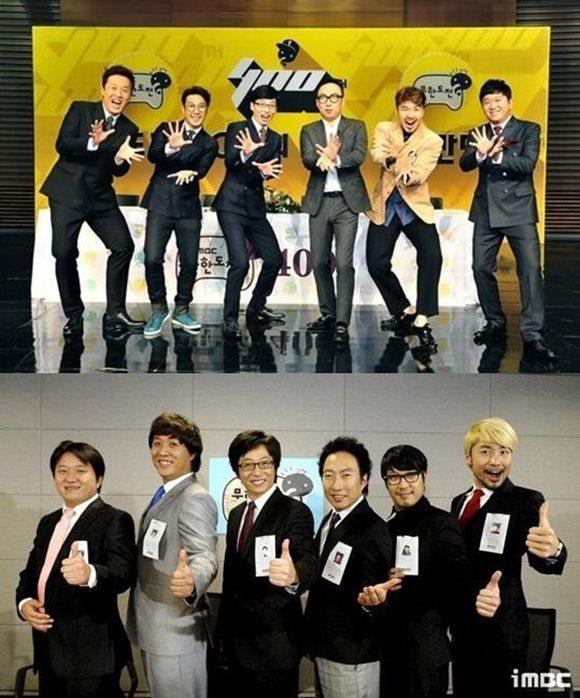 종영한 MBC 예능 프로그램 무한도전의 원년 멤버가 다시 모일지 네티즌들의 관심이 쏠리고 있다.(사진 위:왼쪽부터 정준하 하하 유재석 박명수 노홍철 정형돈) /iMBC 제공