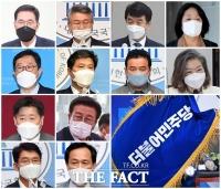 민주당, 탈당 권유 무색…'부동산' 여진 지속