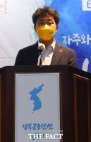 6.15공동선언 21주년 민족통일대회 참석한 여영국 대표 [포토]