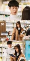 고경표, '간 떨어지는 동거' 특별 출연...장기용 비밀 쥔 산신 役
