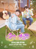 이찬원X김희재, 7월 9일 '플레희리스또' 온라인 콘서트 개최