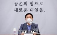 '김기현 정치자금법 위반' 고발건...공수처, 대검 이첩