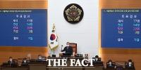 서울시의회, 오세훈 조직개편안 통과 [포토]