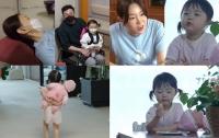 '동상이몽2' 이지혜, 뱃속 둘째 심장 박동소리에 '울컥'