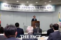 김부겸 총리, 6.15 남북정상회담 21주년 기념식 축사 [TF사진관]
