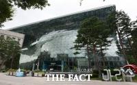 서울시 공무원 417명 공채…8월 접수