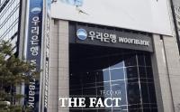 '주가 상승' 우리금융지주, '완전 민영화' 속도 붙나