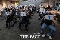 한반도기 흔드는 참가자들 [포토]