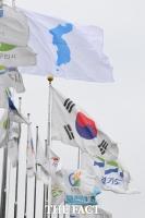 6.15 남북공동선언 기념 한반도기 게양한 경기도청 [TF사진관]