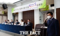 대선후보 초청 토론회에서 인사말하는 김동훈 한국기자협회장 [포토]