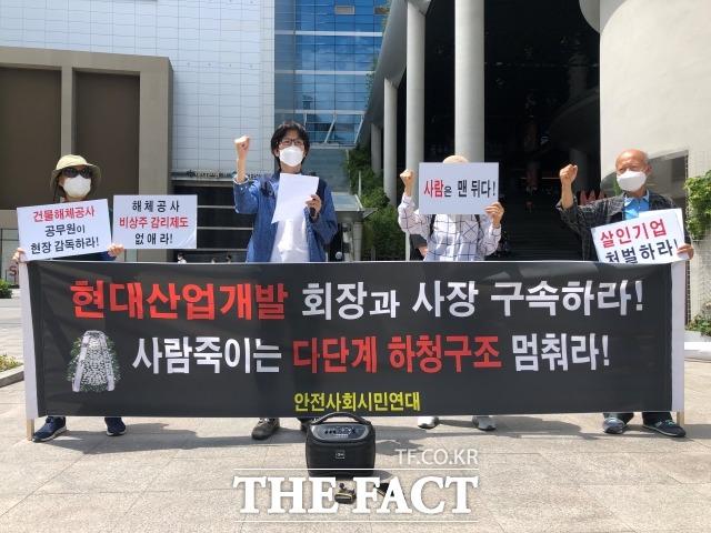 '광주 참사' 분개한 시민단체