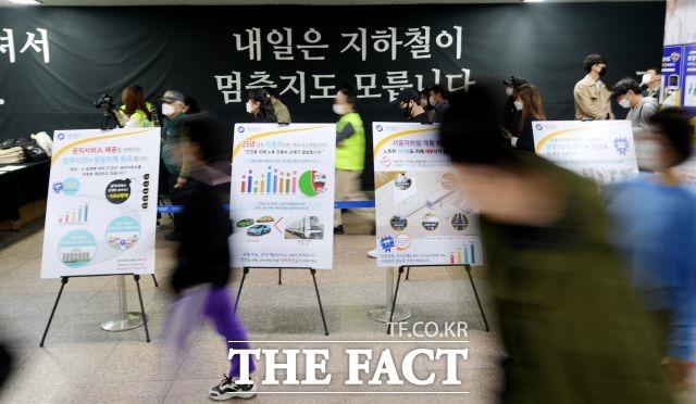 서울교통공사는 4월 1일 오후 서울 종로구 광화문역 이벤트 행사장에서 지하철 재정난·무임수송 국비보전 호소 이벤트를 열고 공사 캐릭터 또타 인형과 에코백을 판매했다. /이선화 기자