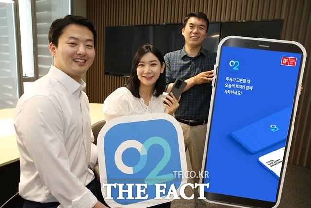 삼성증권, 편의성 보강한 새 MTS '오투' 출시