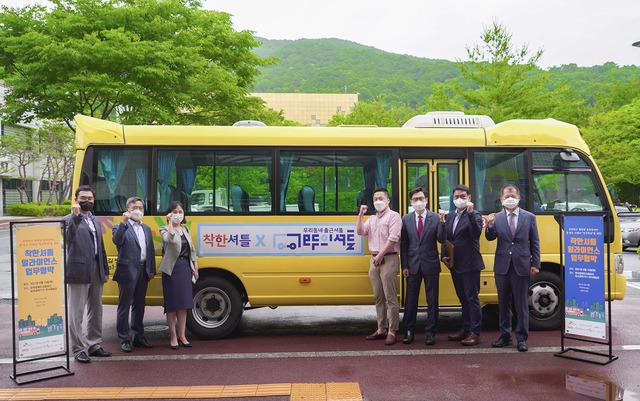 쿠팡, 장애인 출퇴근 지원 '착한셔틀' 서비스 참여