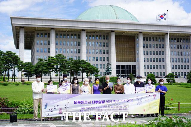 국회의사당 앞에서 열린 타투업법 제정 촉구 기자회견.