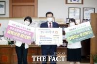 문인 북구청장, '언능 시켜부러' 광주공공배달앱 챌린지 동참