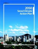 서울 '2050년 탄소중립' 계획 국제 승인…동아시아 최초