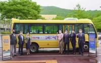 장애인 출퇴근 위해 SKT·쿠팡 등 7개 기업·기관 힘 모은다