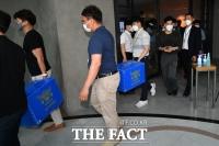 HDC현대산업개발 압수수색 마친 경찰 [포토]