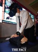 인명도 살리는 VR [포토]