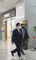 '공직선거법 위반' 이상직 의원, 1심 집행유예…당선 무효형