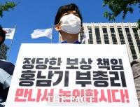 '홍남기 부총리 만납시다' 자영업자들의 외침 [TF사진관]