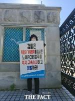 화순 '노예PC방' 피해 청년 부모들, 사업주 구속 촉구 1인 시위 나서