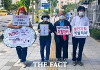 '광주 참사' 분개한 시민단체…경찰에 고발장 제출(종합)