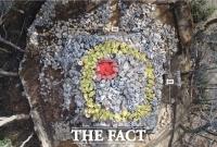 장수 오성리서 1500년 만에 '가야봉화터' 실체 드러나