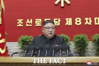 北 전원회의 개최…김정은