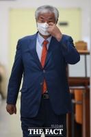 항소심 재판 출석하는 전광훈 목사 [포토]