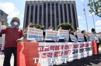 입시 경쟁 심화시키는 '고교학점제' 반대한다 [포토]