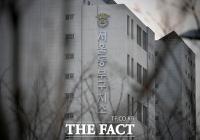 인권위, 법무부에 서울·동부구치소 '경고' 권고