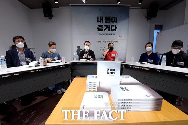 17일 오후 서울 종로구 참여연대 느티나무홀에서 가습기 살균제 피해자들이 직접 쓴 기록 내 몸이 증거다 출판 기자간담회가 열린 가운데 피해자 박경환 씨(왼쪽에서 세 번째)가 발언하고 있다. /이선화 기자