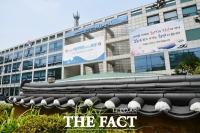 시흥시, 드림스타트 '소방안전교육 및 응급처치 교육'