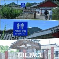 순창, 민간 개방화장실 정비로 '클린이미지' UP