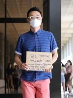 권영찬 교수, '김호중 안티카페' 고발→모욕죄 인정 벌금형 처벌