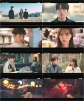 '간동거' 장기용·이혜리, 애틋한 이별 입맞춤