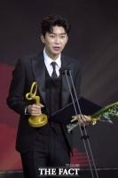 임영웅, 팬클럽 '영웅시대' 이름으로 사랑의 열매 2억 원 기부