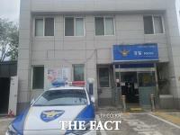 순천경찰, '보이스피싱' 기민한 대응 범인 2명 현장 체포