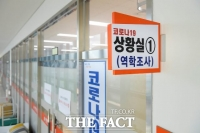 순천시, '거짓진술·역학조사 방해·자가격리 이탈' 등 형사고발