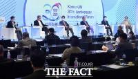 '유엔 가입 30주년'… 대담 갖는 전 유엔 대사들 [포토]